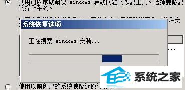 win8电脑开机启动不正常怎么办?
