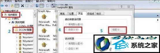 win8系统网络连接显示红叉的解决方法