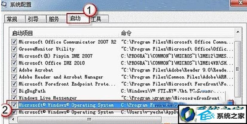 win8系统桌面小工具每次开机都需重新启动的解决方法
