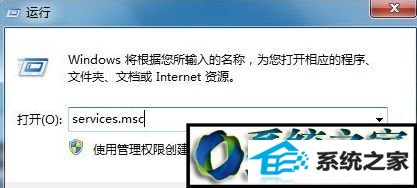 win8系统windows Media player媒体库无法添加文件的解决方法