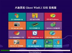 大地系统Windows8.1 32位 大神装机版 2021.06