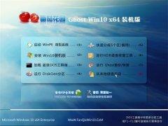 番茄花园Windows10 官网装机版64位 2021.06